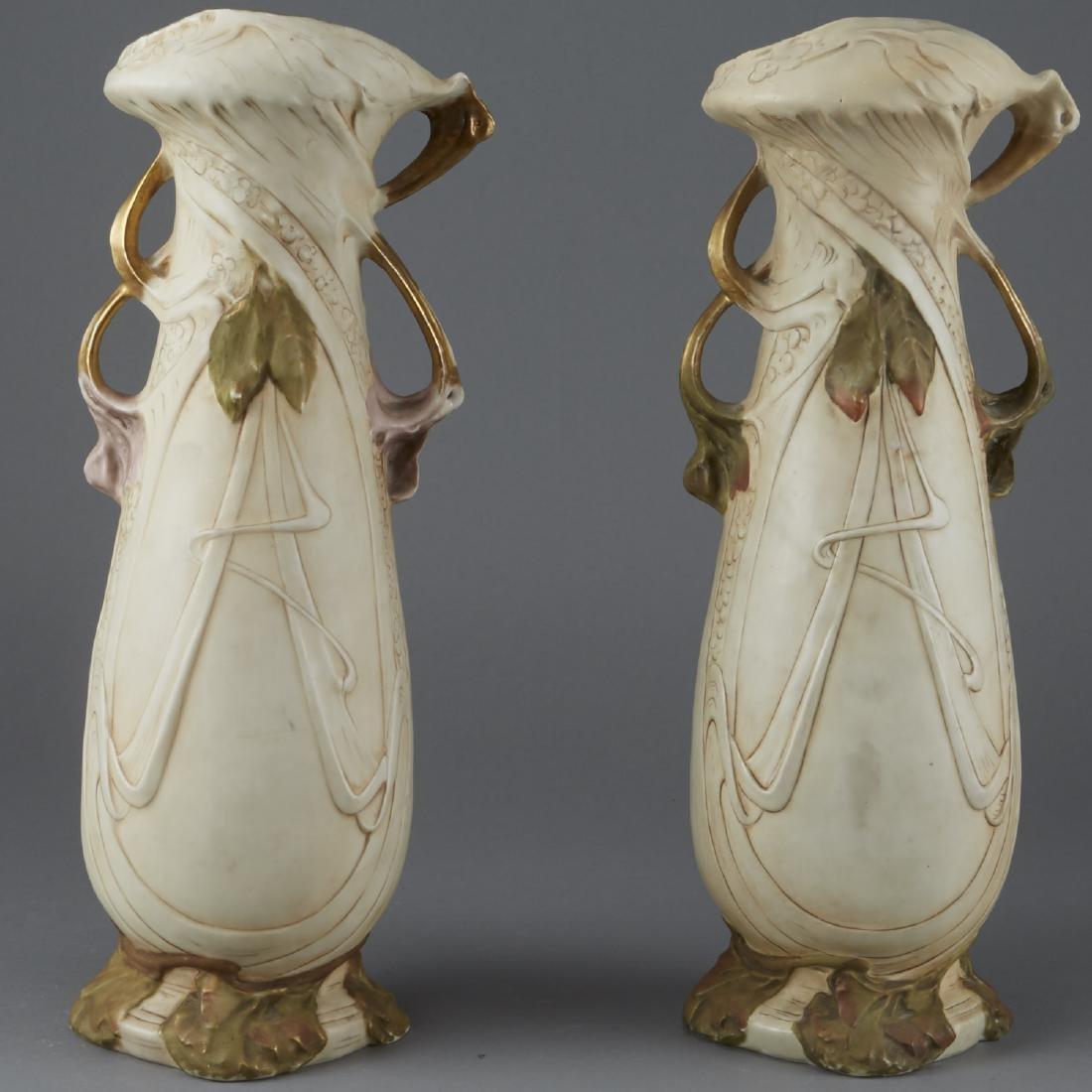 2 Amphora Vases - 3