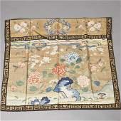 Fine 18th century Chinese Kossu or Kessi Embroidered