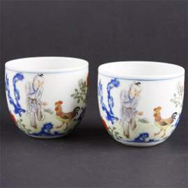 Pair of Chinese Famille Rose Cups with Boy and Chickens