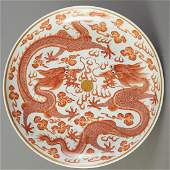 Chinese XUANTONG Mark and Period Porcelain Charger