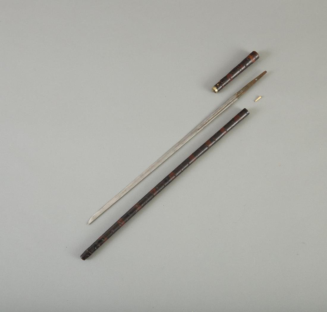 Japanese Meiji Period Sword Cane