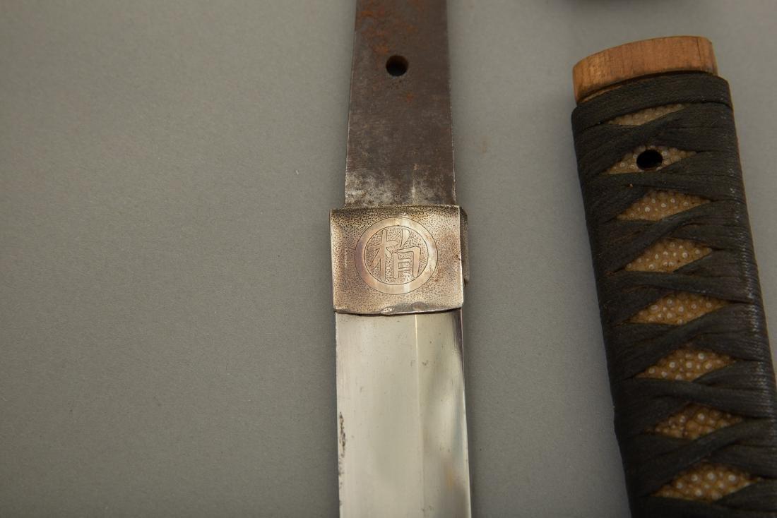 Japanese Sword With Fine Tsuba - 7
