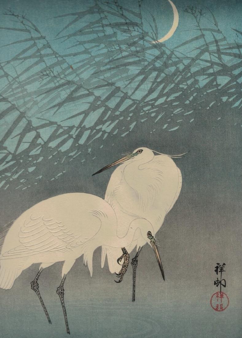 Ohara Koson Japanese Woodblock Print of Cranes