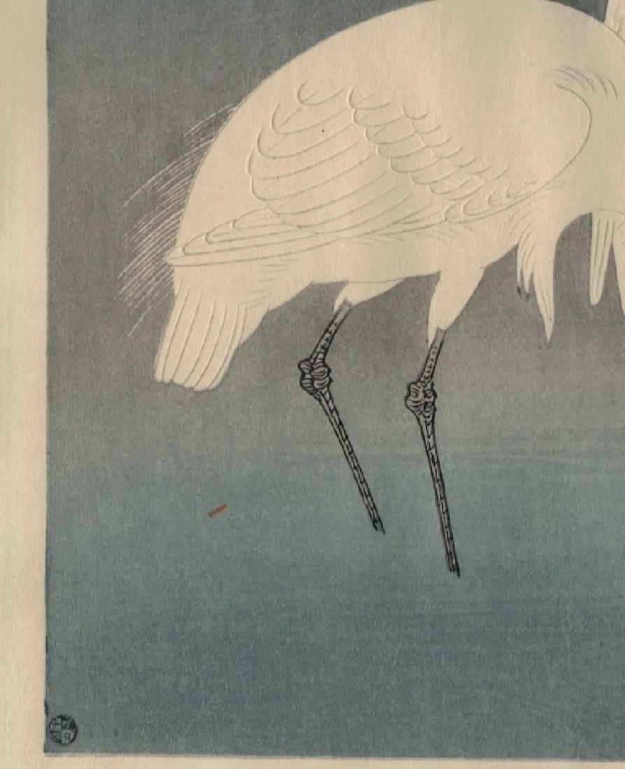 Ohara Koson Japanese Woodblock Print of Cranes - 2