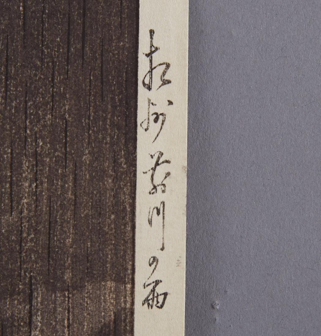 Hasui Kawase Japanese Woodblock Print - 3