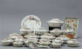 Chinese Guangxu Period Porcelain Dinner Set