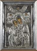Small Russian Icon w 800 Silver