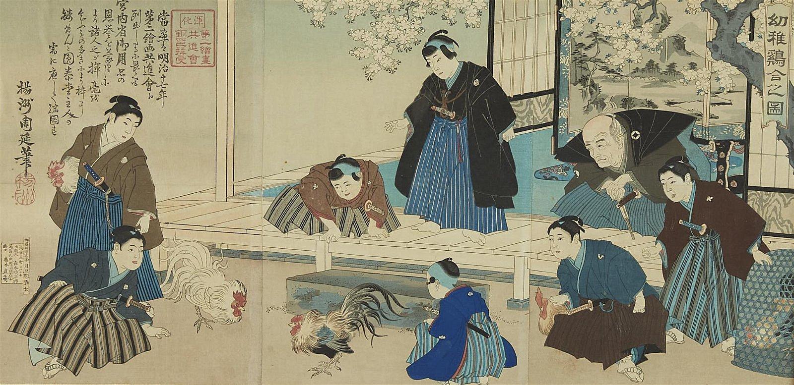 Chikanobu Japanese Woodblock Print Triptych of a