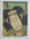 Utagawa Kunisada/Toyokuni III Japanese Woodblock