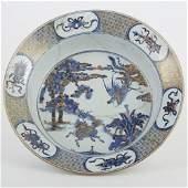 Massive Chinese Kangxi Period Porcelain Basin