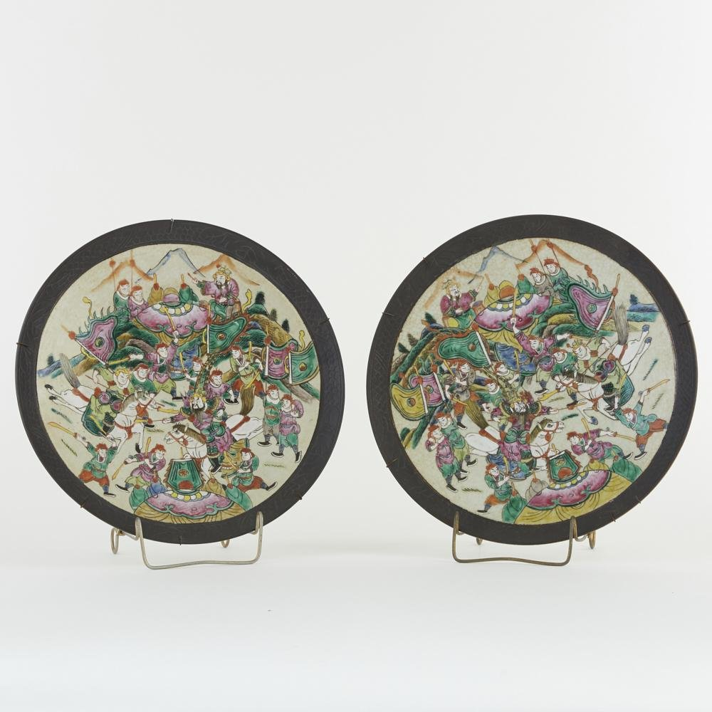 Pair of Chinese Guangxu Porcelain Polychrome Bowl
