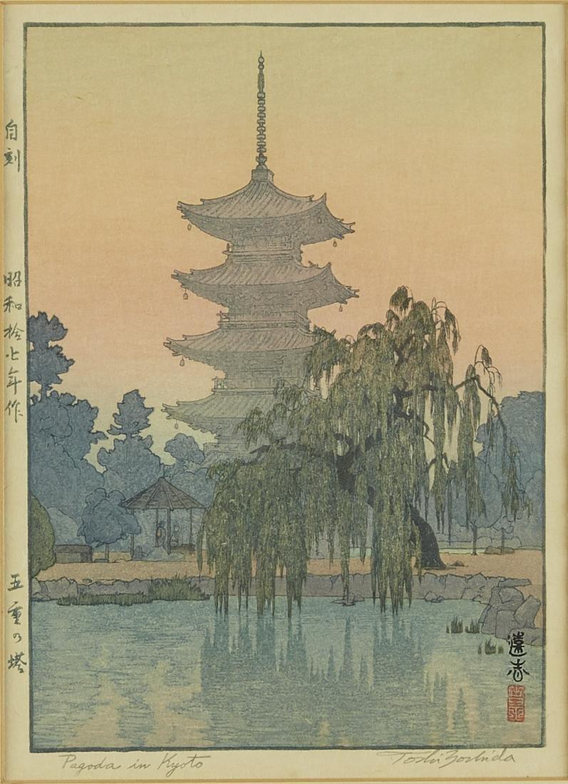 Toshi Yoshida Pagoda in Kyoto Woodblock Print