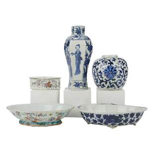 Grp: 5 Chinese Porcelain Vases & Dishes