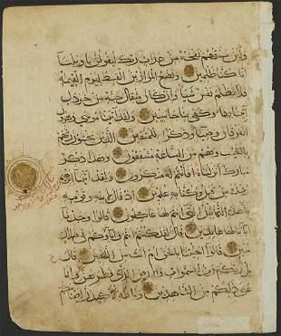 Persian Manuscript Page Qur'an