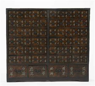 Korean Keyaki Yak Jang Apothecary Medicine Cabinet