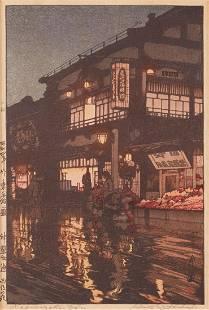 """Hiroshi Yoshida """"Kagurazaka Dori"""" Woodblock Print -"""
