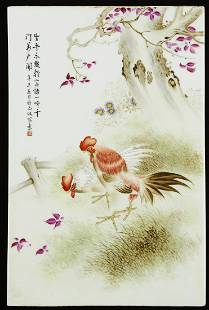 20th c. Chinese Famille Rose Porcelain Plaque