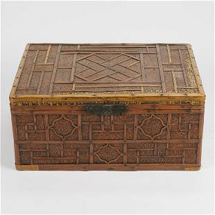 Chinese Bamboo Basketry Trunk