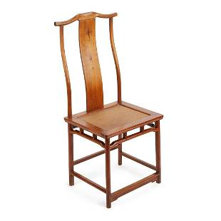 Chinese Carved Wooden Chair w/ Woven Seat