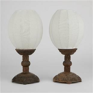 Pair of Chinese Carved Hardwood Lanterns Rosewood