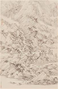 Hanging Scroll Painting - Arnold Chang 1998