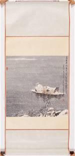 Lu Qingyuan Scroll Painting
