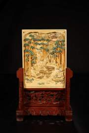 Rare Material Craving  Seven Sages Of The Bamboo Grove