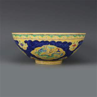Ming dynasty blue bowl with dragon painting