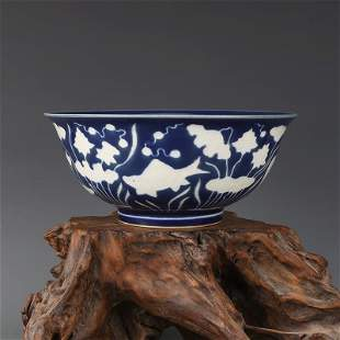 Ming dynasty blue bowl with fish and algae painting