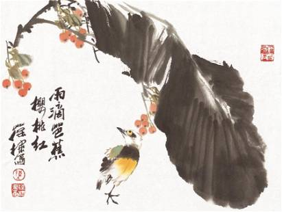 Banana leaf and bird painting by Chen