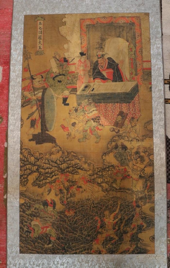 10 sets of Chinese Painting-After Life - 4