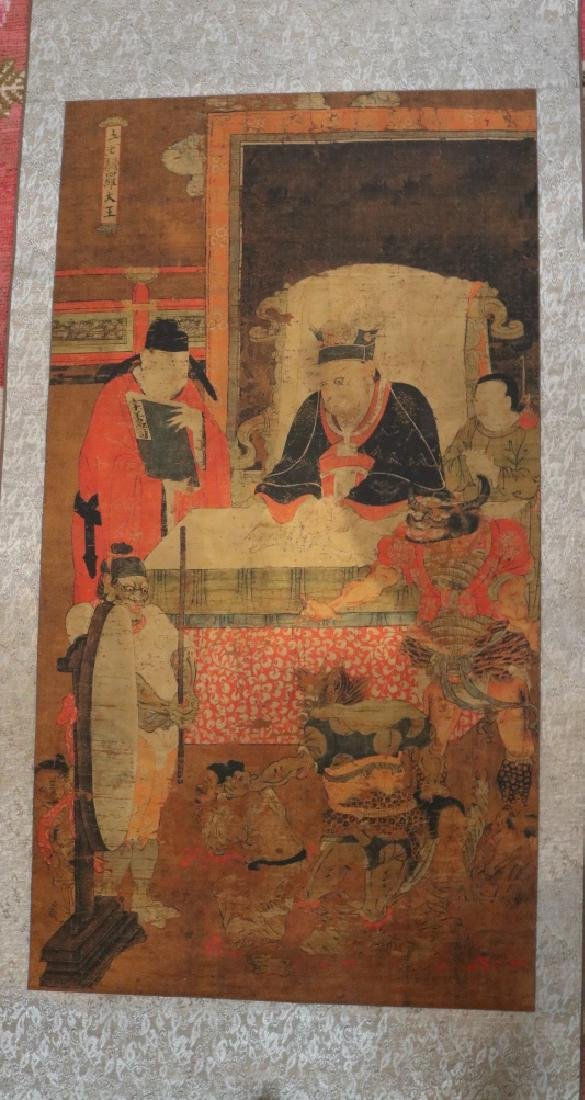 10 sets of Chinese Painting-After Life - 7