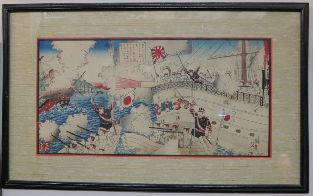 Japanese Woodcut depicting the Sino-Japanese War