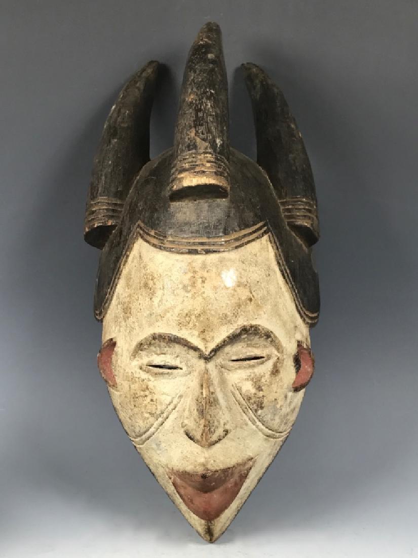 Vuvi Mask- Gabon