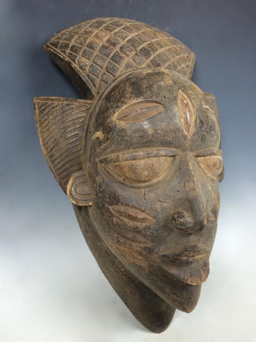 Songye Mask - Congo - 2