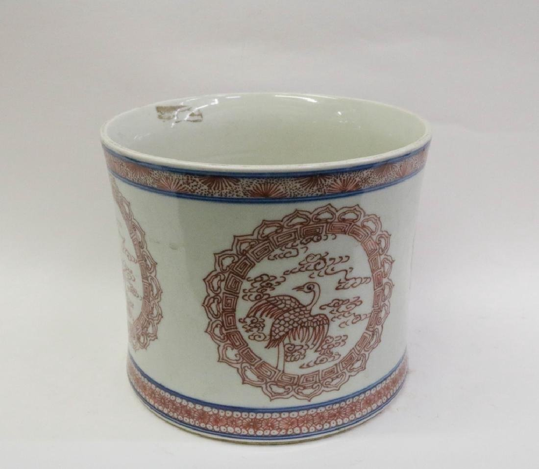 Chinese Blue/White Copper Red Porcelain Brush Pot