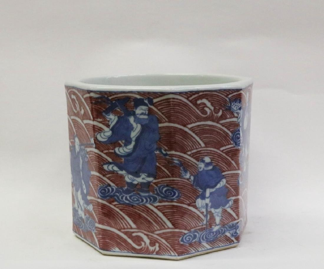 Chinese Blue/White Copper Red Brush Pot