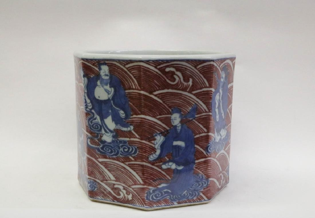 Chinese Blue/White Copper Red Brush Pot - 2