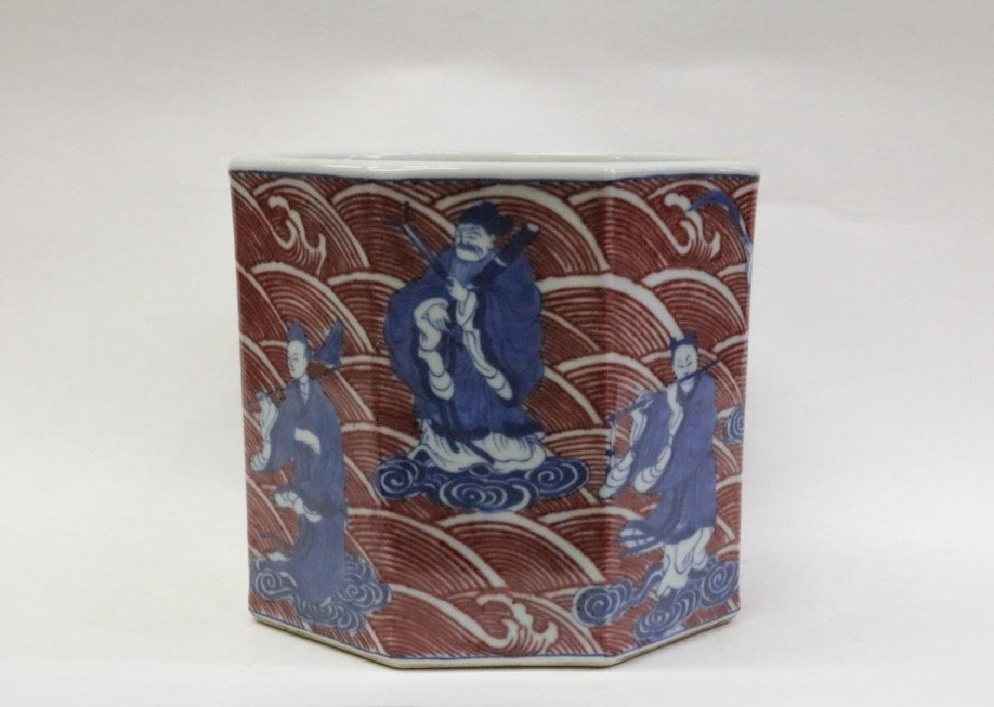 Chinese Blue/White Copper Red Brush Pot - 3
