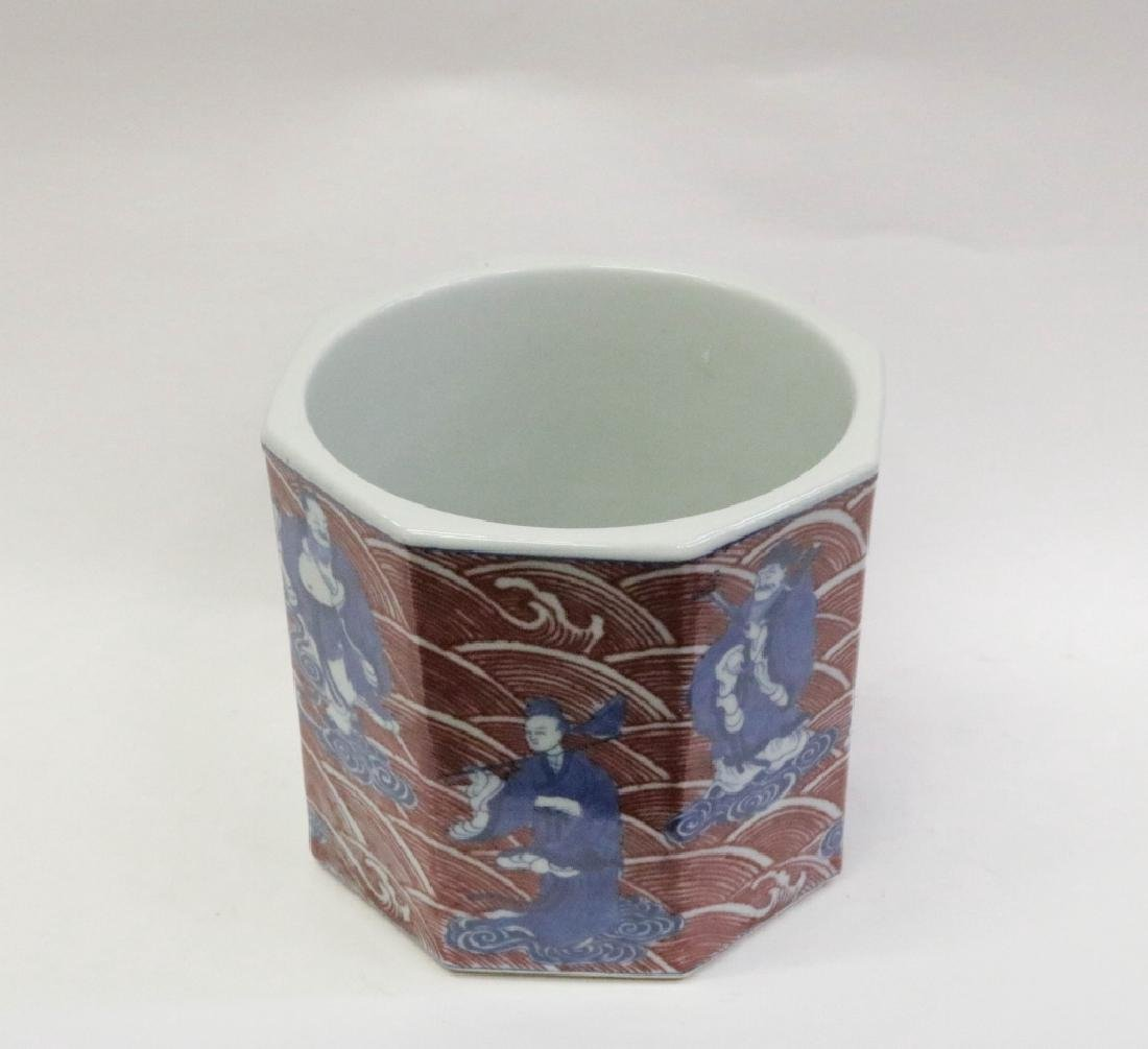 Chinese Blue/White Copper Red Brush Pot - 6