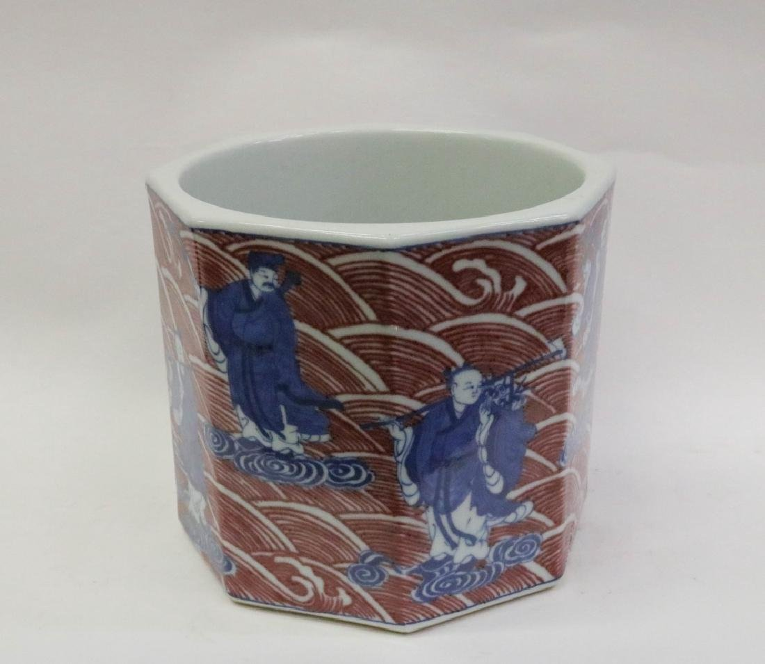 Chinese Blue/White Copper Red Brush Pot - 7