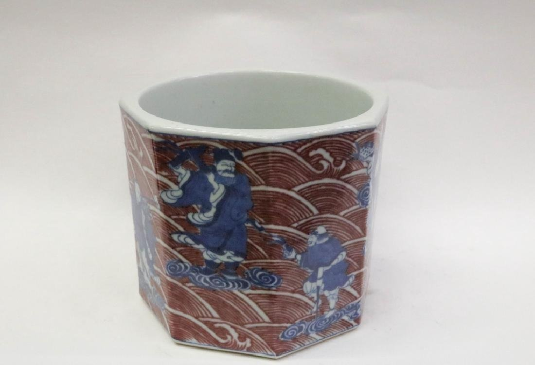 Chinese Blue/White Copper Red Brush Pot - 8