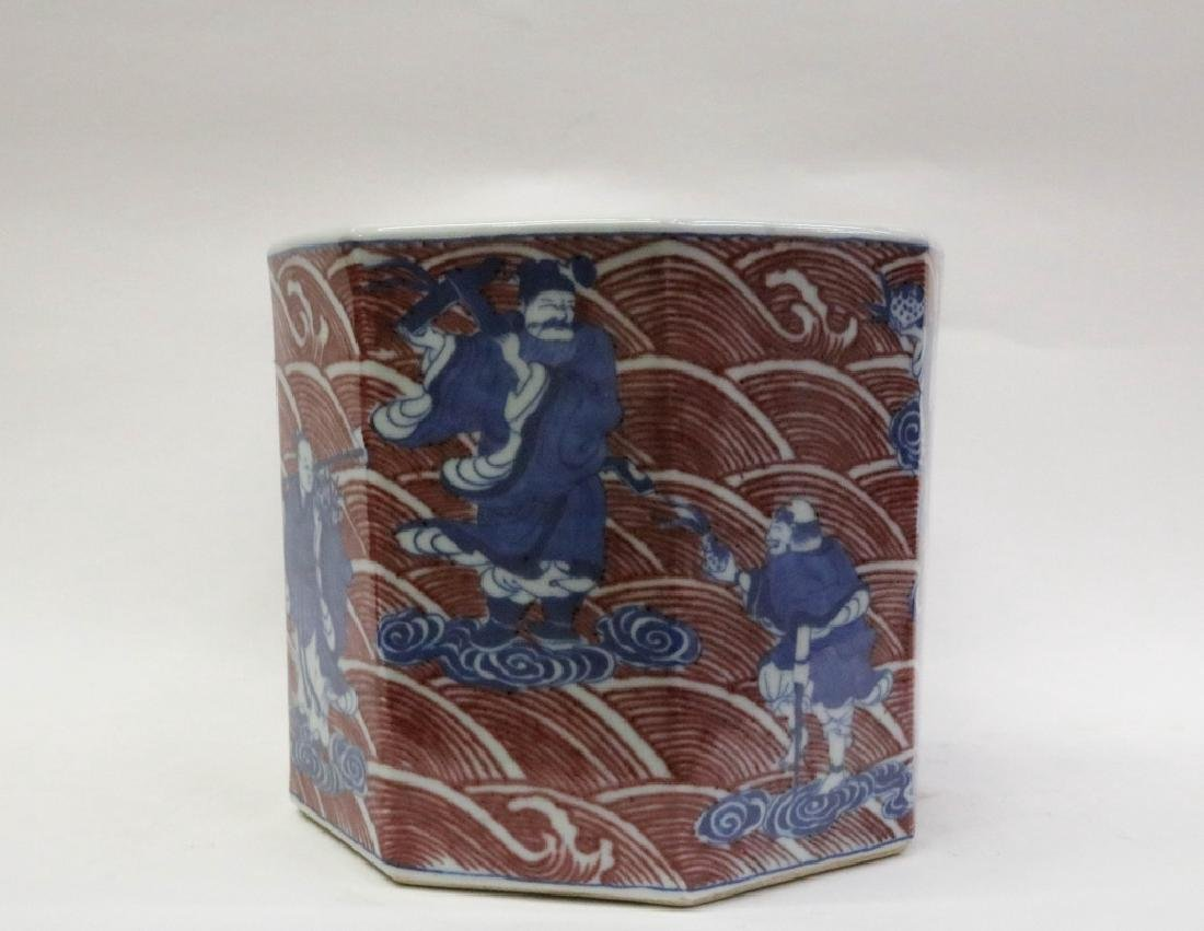 Chinese Blue/White Copper Red Brush Pot - 9