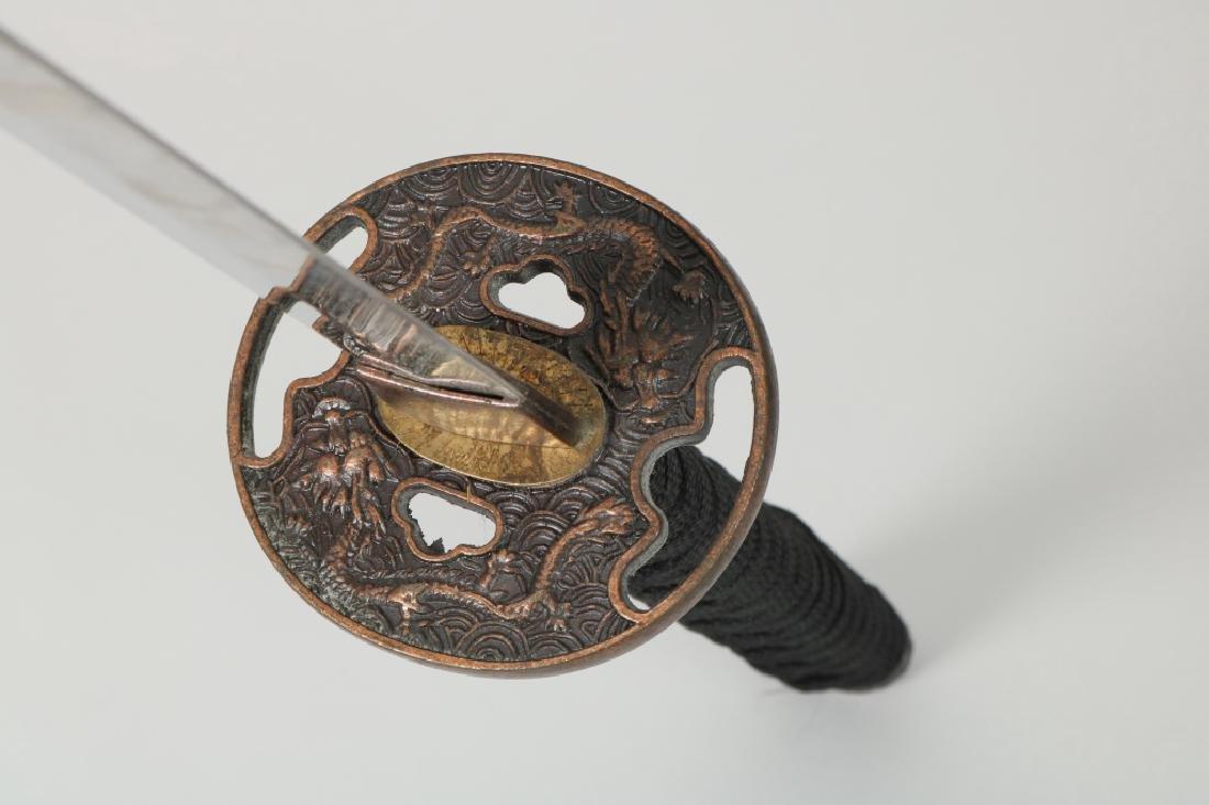A Japanese Sword - 7
