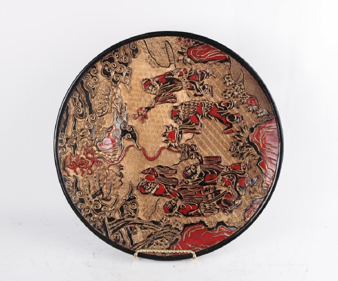 Lacquer Plate