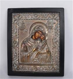 Greek Icon with Silver