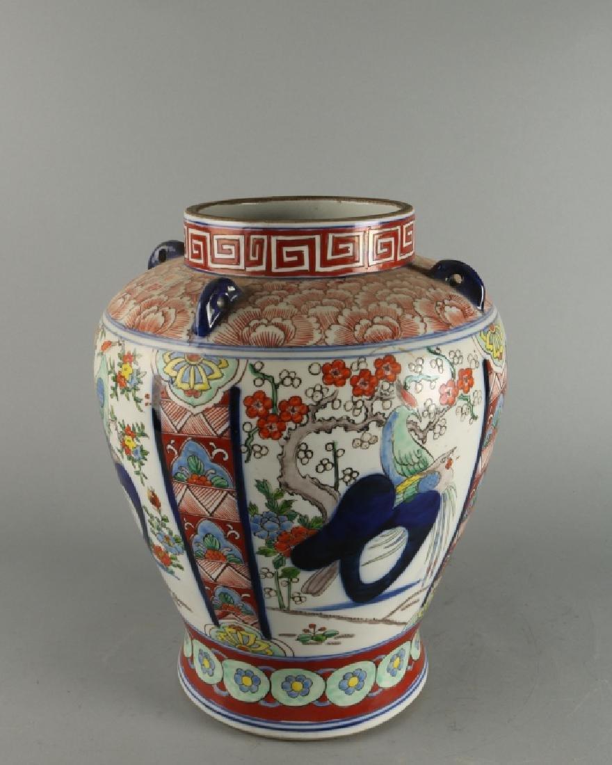Japanese Porcelain Vase, Philippine Museum