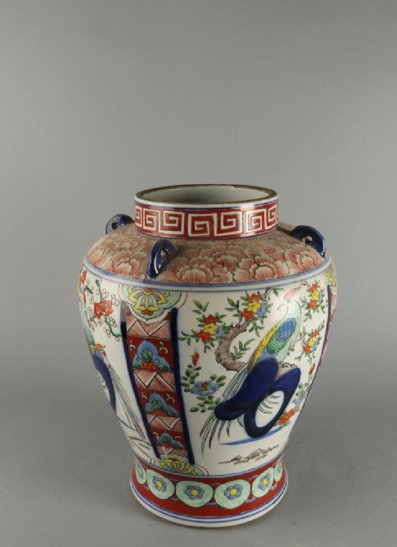 Japanese Porcelain Vase, Philippine Museum - 3