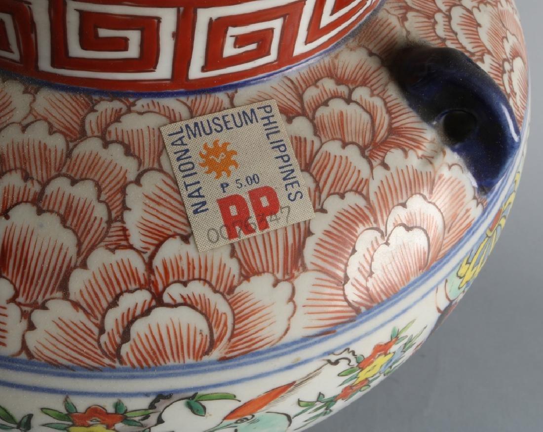 Japanese Porcelain Vase, Philippine Museum - 4