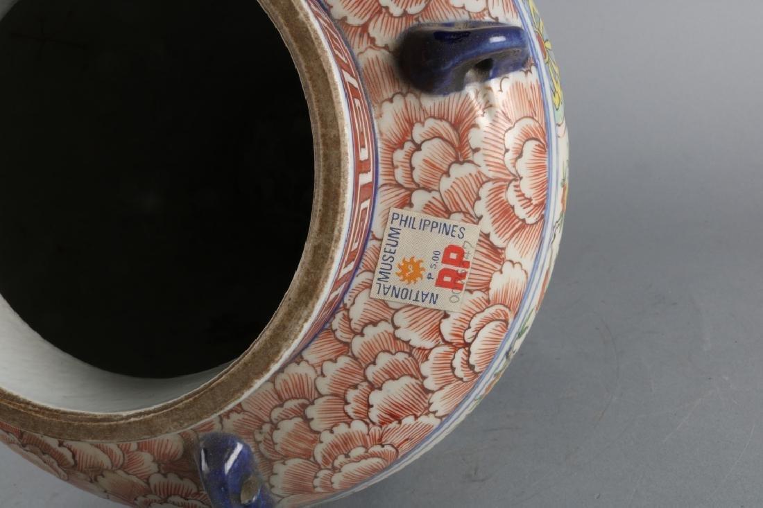 Japanese Porcelain Vase, Philippine Museum - 5